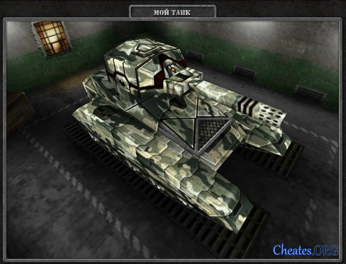 Играть в онлайн танк 1990 of tanks бесплатно