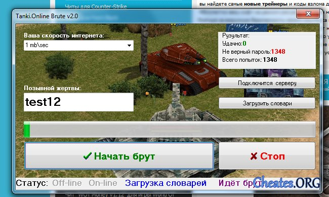 Играть в world of tanks download eu server