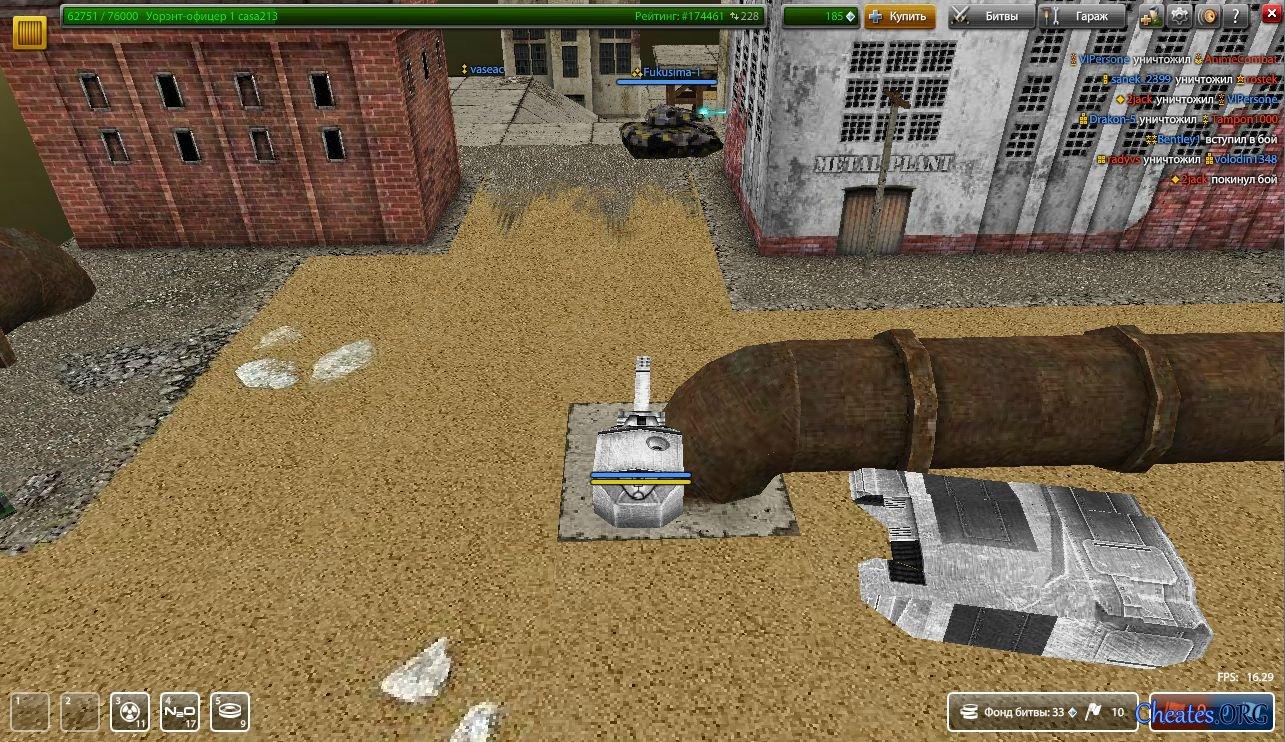 Танка для он лайн игры танки онлайн