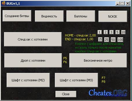 танки онлайн чит на текстуры: