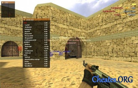 Чит NOtak.mini v4 для Counter-Strike 1.6