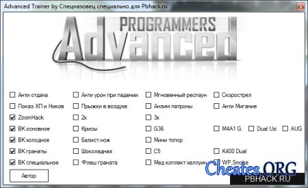Advanced Trainer By Спецназовец V 2.0 для Point Blank