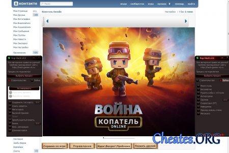 KopHack v3.1 чит для Копатель Онлайн