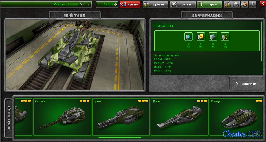 Игра в карманные танки world of tanks раки