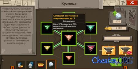 Чит на улучшение самоцветов для Goodgame Empire
