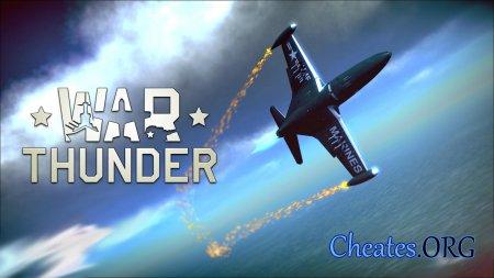 War Thunder читы