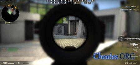 Чит на отключение разброса для CounterStrike: Global Offensive (CS:GO)