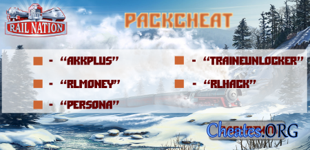 "��� ""PackCheat"" ��� Railnation"